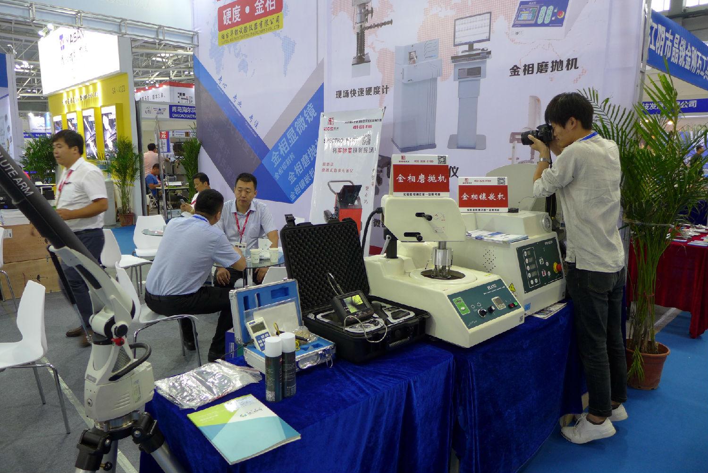 青岛金诺机械有限公司参加2017青岛国际机床展完美收官