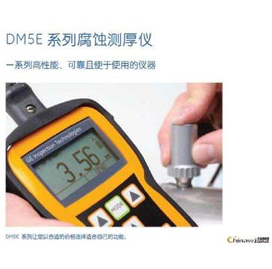 GE 美国通用 超声波测厚仪