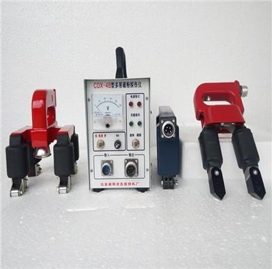 CDX-4B 多用磁粉探伤仪